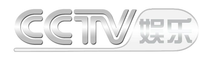 CCTV-娱乐
