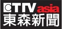 东森亚洲新闻台