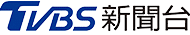 TVBS新闻台