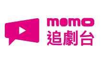 MOMO追剧