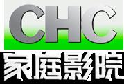 CHC家庭电影
