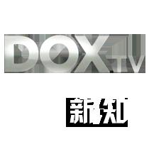 DOX新知