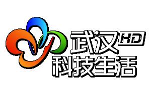 武汉科技生活频道