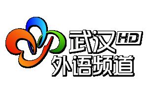 武汉外语频道