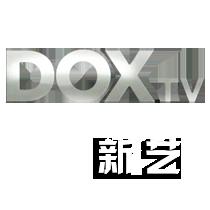 DOX新艺