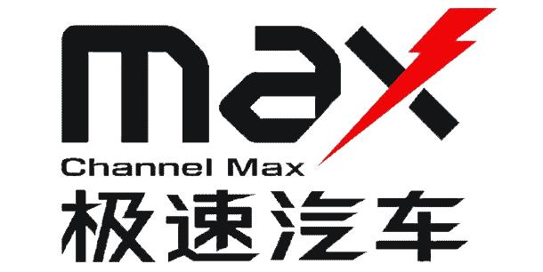 MAX极速汽车
