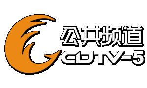 CDTV5
